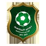 الدوري الأردني للمحترفين