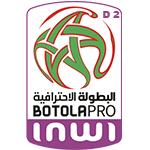 الدوري المغربي الدرجة الثانية