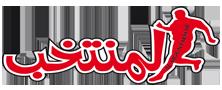 موقع جريدة المنتخب