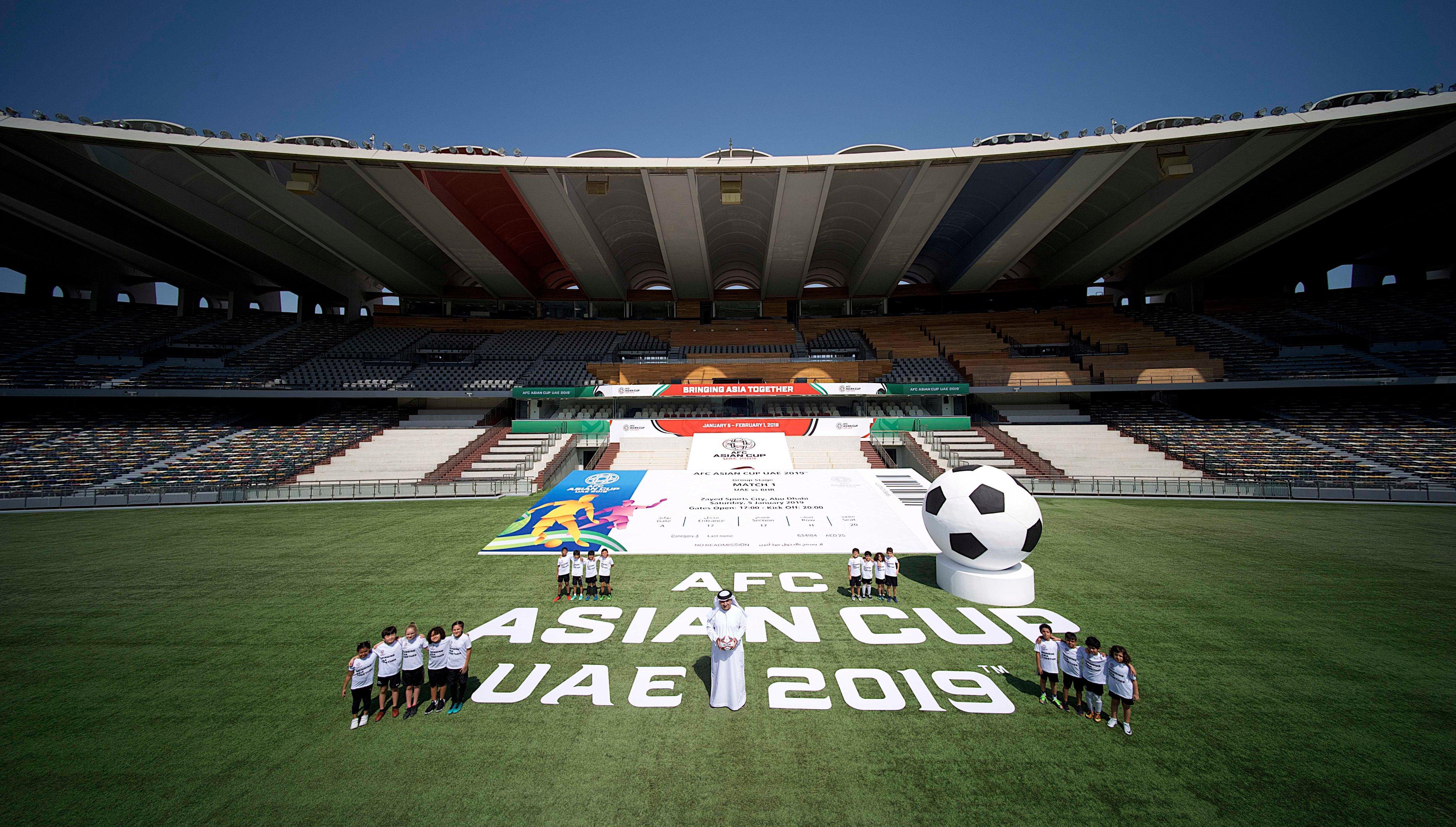 كأس أسيا 2018: جوائز مالية ضخمة