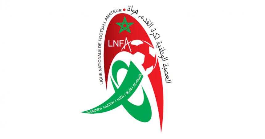 نتائج الدورة 18 لبطولة القسم الوطني هواة