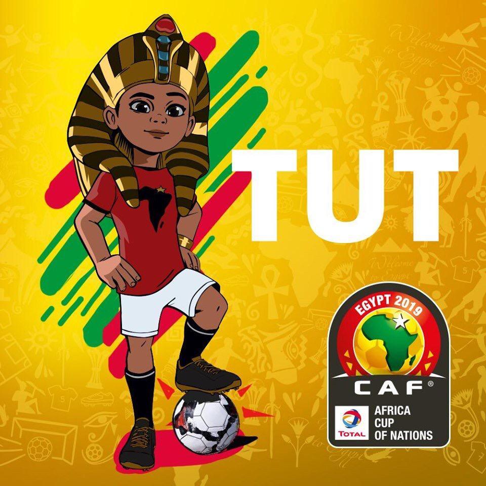 كأس أمم افريقيا 2019 : برنامج يوم الخميس
