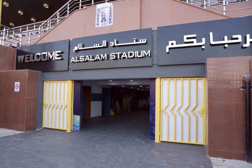 ملعب الأسود بمصر في حلة جميلة