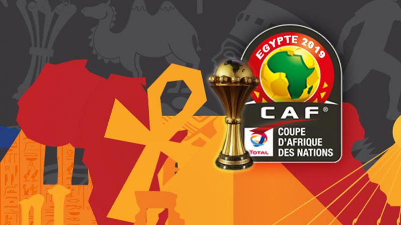كأس إفريقيا:  الكاف  ينفي هذا الأمر