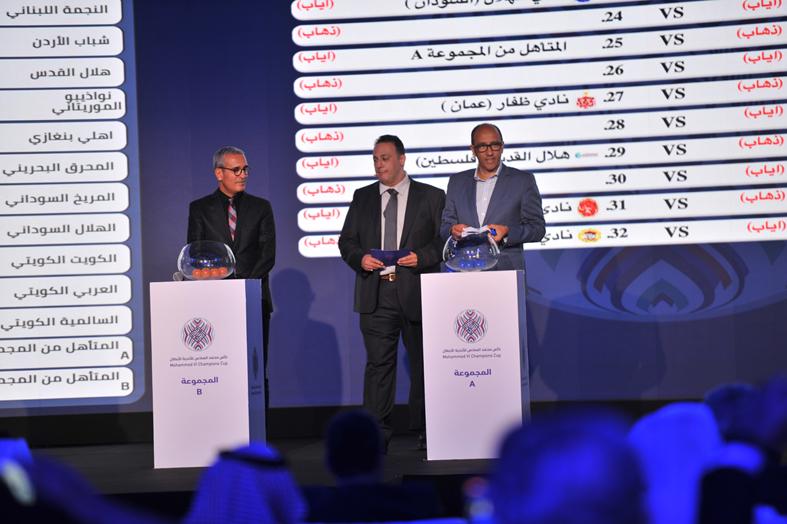 كأس محمد السادس: هؤلاء خصوم الوداد، الرجاء وآسفي