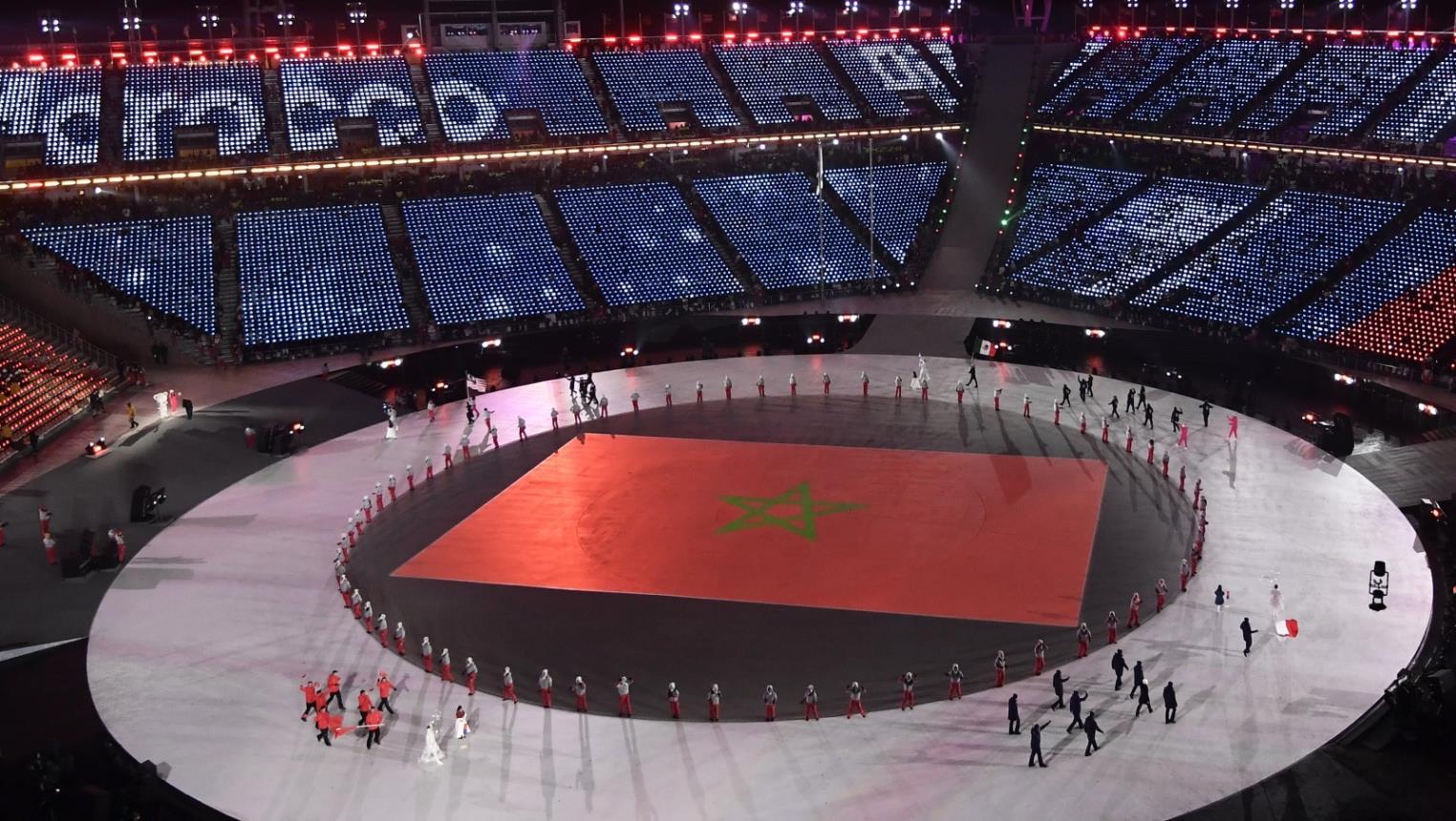 الكاراطي يمنح المغرب 9 ميداليات ذهبية