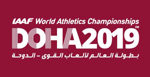 المغرب حاضرب17 عداء وعداءة في بطولة العالم لألعاب القوى