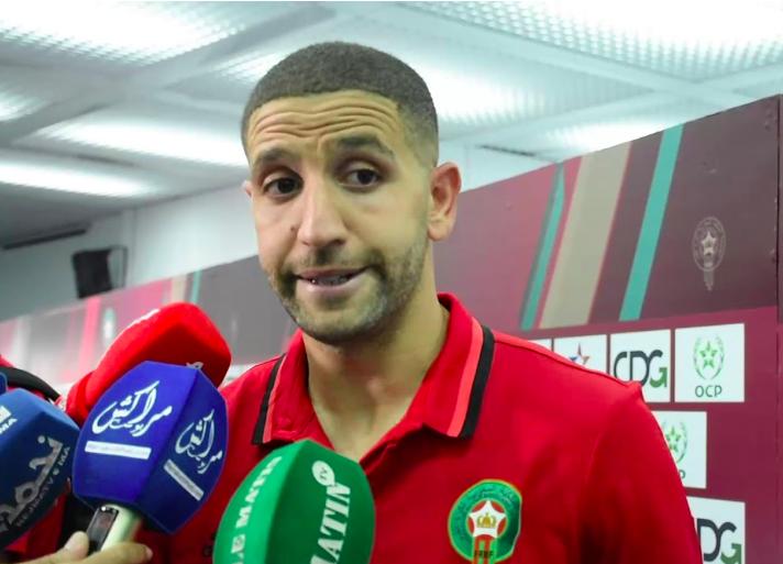 تاعرابت حاضر في تداريب المنتخب المغربي