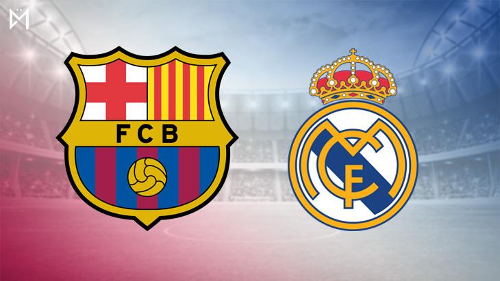صراع بين برشلونة وريال مدريد حول هذا النجم
