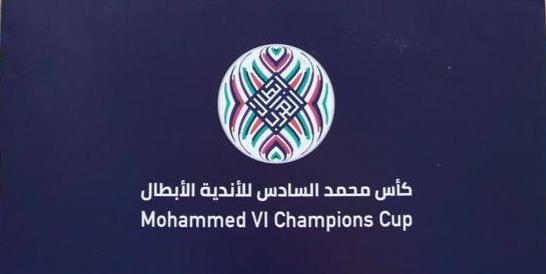 كأس محمد السادس: مواجهة قوية في انتظار الرجاء وأولمبيك آسفي