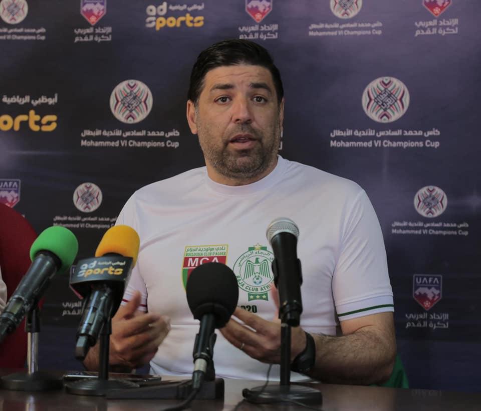 كأس محمد السادس: حركة رائعة من مدرب مولودية الجزائر