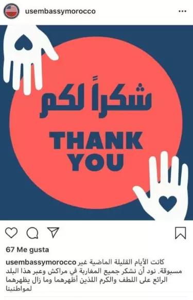 السفارة الأمريكية تشكر المغرب