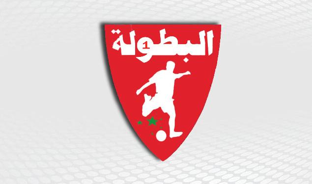 لاعبو الأندية المغربية يحرصون على الحمية لتجنب كسب الوزن