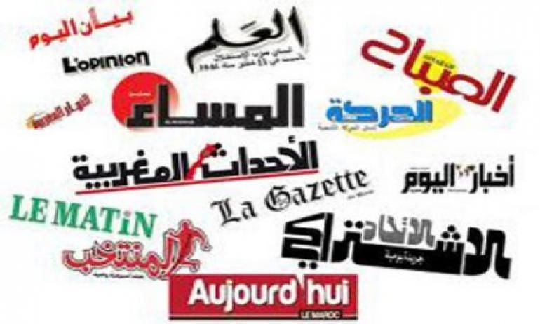 المنشآت الصحفية الوطنية غير معنية نهائيا بأي قرار إغلاق (وزارة الثقافة والشباب والرياضة)