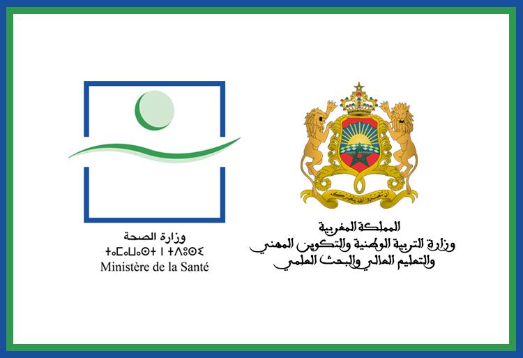 وزارة الصحة.. فيروس كورونا المستجد: 115 حالة إصابة مؤكدة بالمغرب