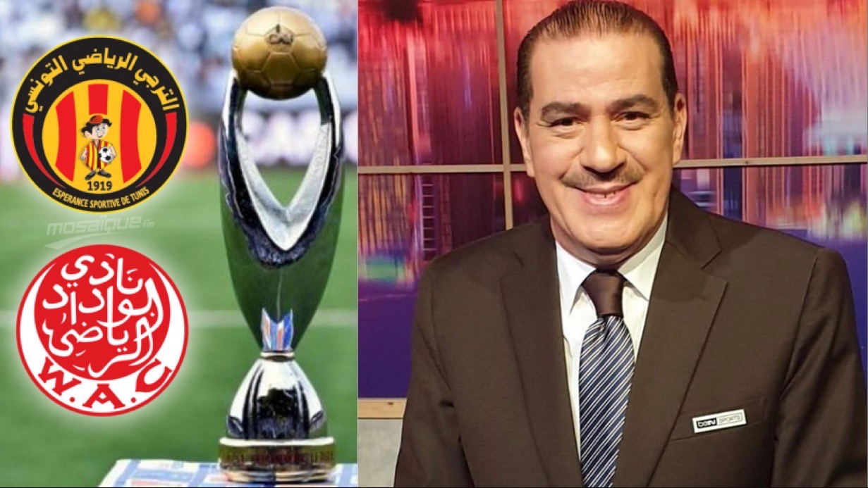 خالد ياسين.. الوداد ظلم والترجي المسؤول