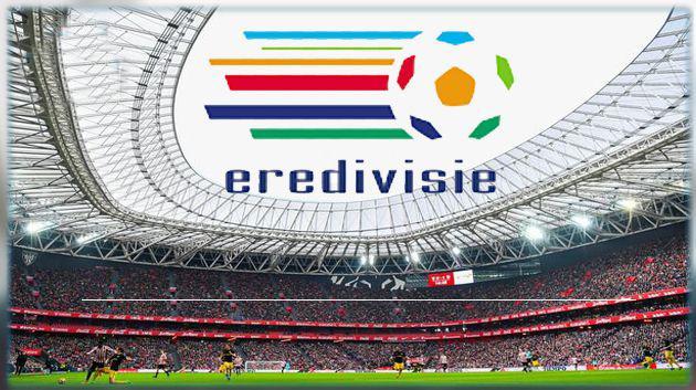 هولندا تحظر هتاف وصراخ الجماهير في المدرجات