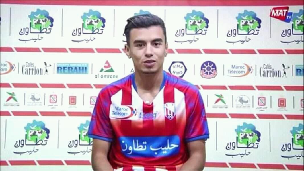 توقيف صلاح الدين الهماني لاعب المغرب التطواني لمدة سنتين