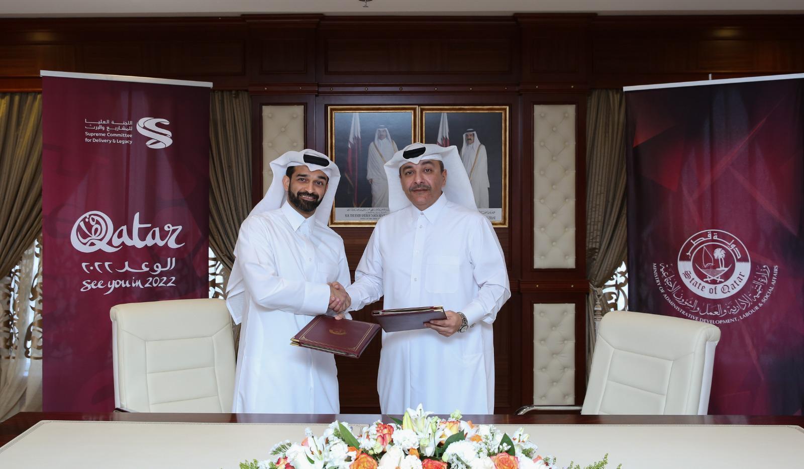 توفير أكثر من 15 ألف غرفة لجماهير مونديال قطر 2022
