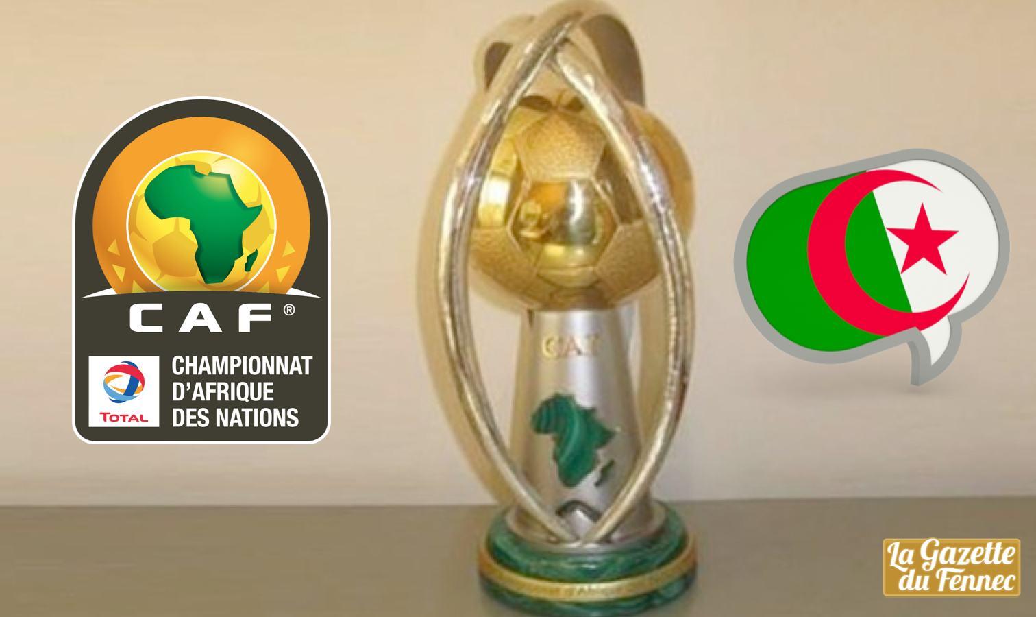 تأجيل  شان  الجزائر من 2022 إلى 2023