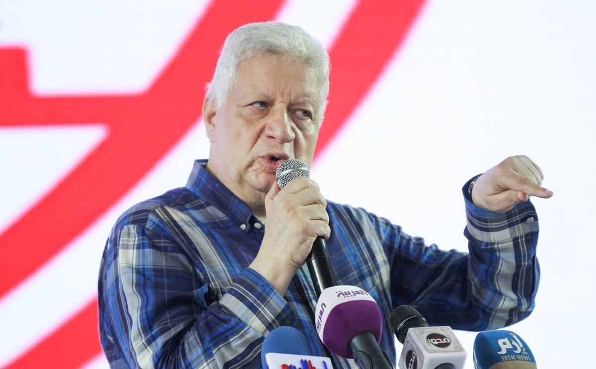 مرتضى منصور يتحدث عن انفرادات  المنتخب