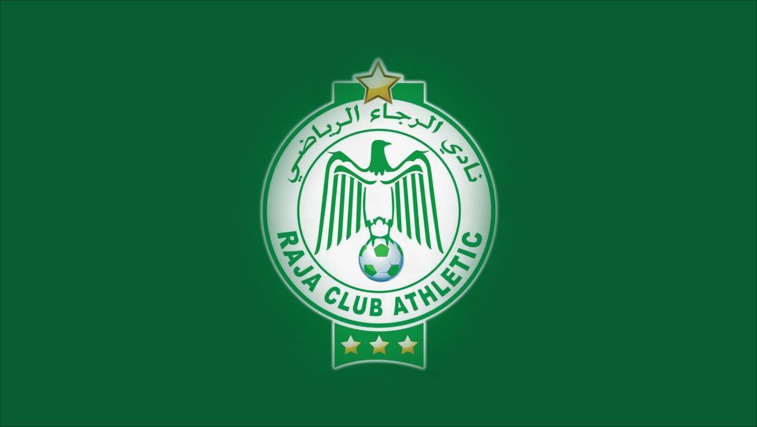 نادي مصري أول من لقب ب النسور الخضر