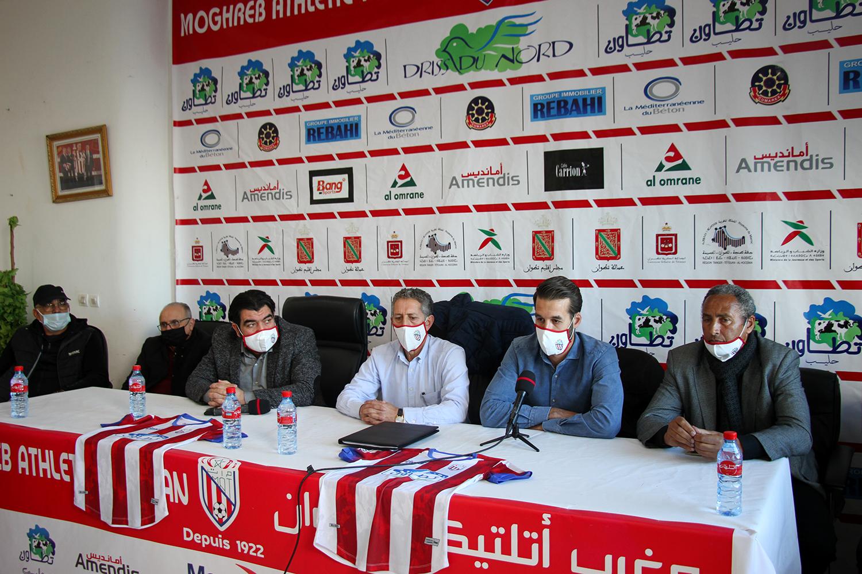المغرب التطواني يقدم مدربه الجديد يونس بلحمر