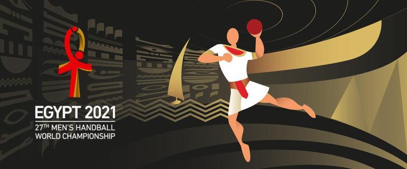 كرة اليد / بطولة العالم-2021 : برنامج يوم الخميس