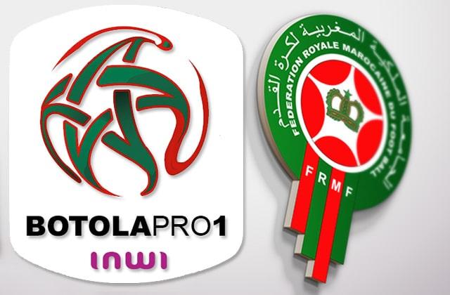 البطولة الوطنية الاحترافية (الدورة السابعة).. النتائج مع برنامج باقي اللقاءات