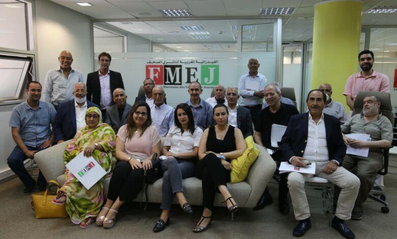 فيدرالية الناشرين المغاربة تحدث فرعا لها بجهة طنجة تطوان