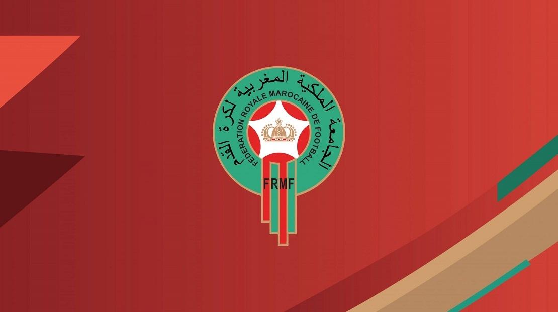 الجامعة تنهي إرتباطها بالأطر الأجنبية والمغربية