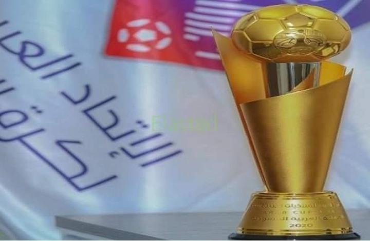 قرعة كأس العرب2021 بقطر: فقاعة طبية وتدابير احترازية صارمة