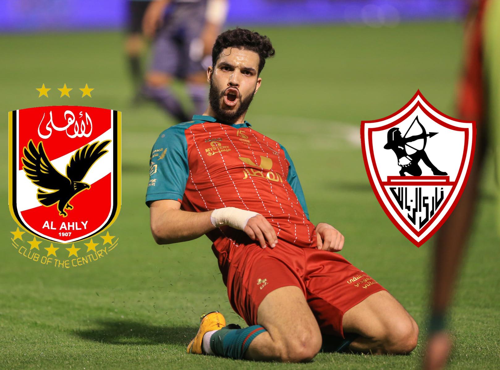 أزارو بين عملاقي الكرة المصرية