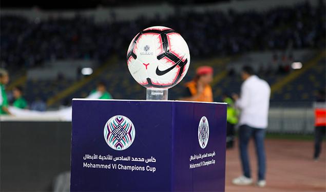 عاجل: تاريخ نهائي كأس محمد السادس