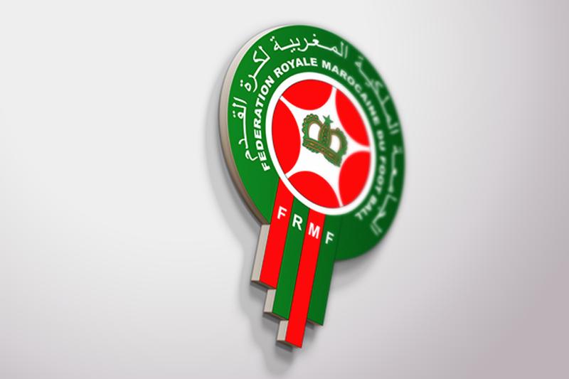 الجامعة تصفي النزاعات قبل الجمع العام
