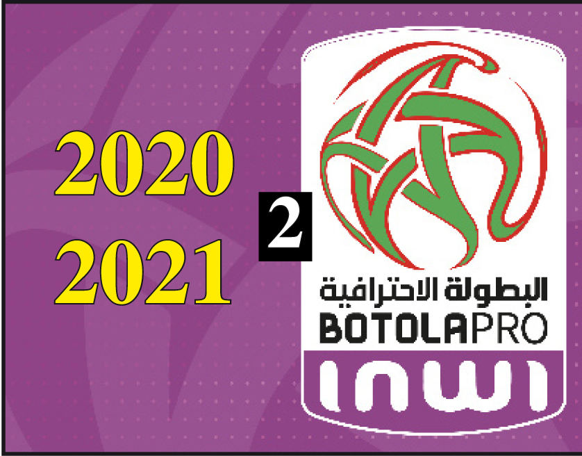 البطولة الإحترافية 2: نتائج وبرنامج باقي مباريات الدورة 19