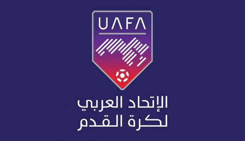 الإتحاد العربي يؤكد ما إنفردت به  المنتخب  بخصوص تأجيل كأس العرب