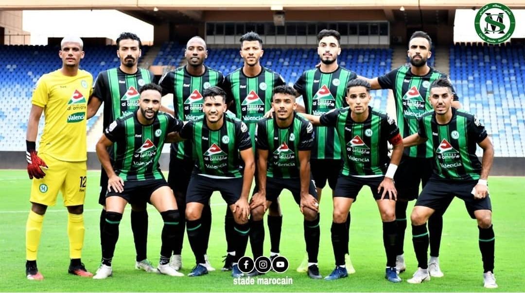 البطولة الاحترافية 2 : الاتحاد البيضاوي يفرمل سطاد المغربي
