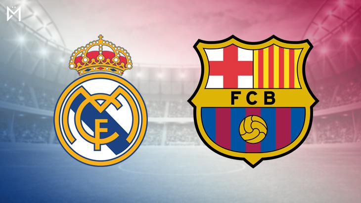 كلاسيكو برشلونة وريال مدريد بحضور جماهيري كامل