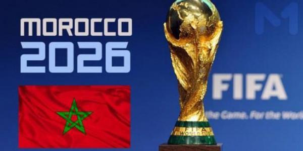 المغرب للجنة الفيفا: مستعد للوفاء بكل الإلتزامات