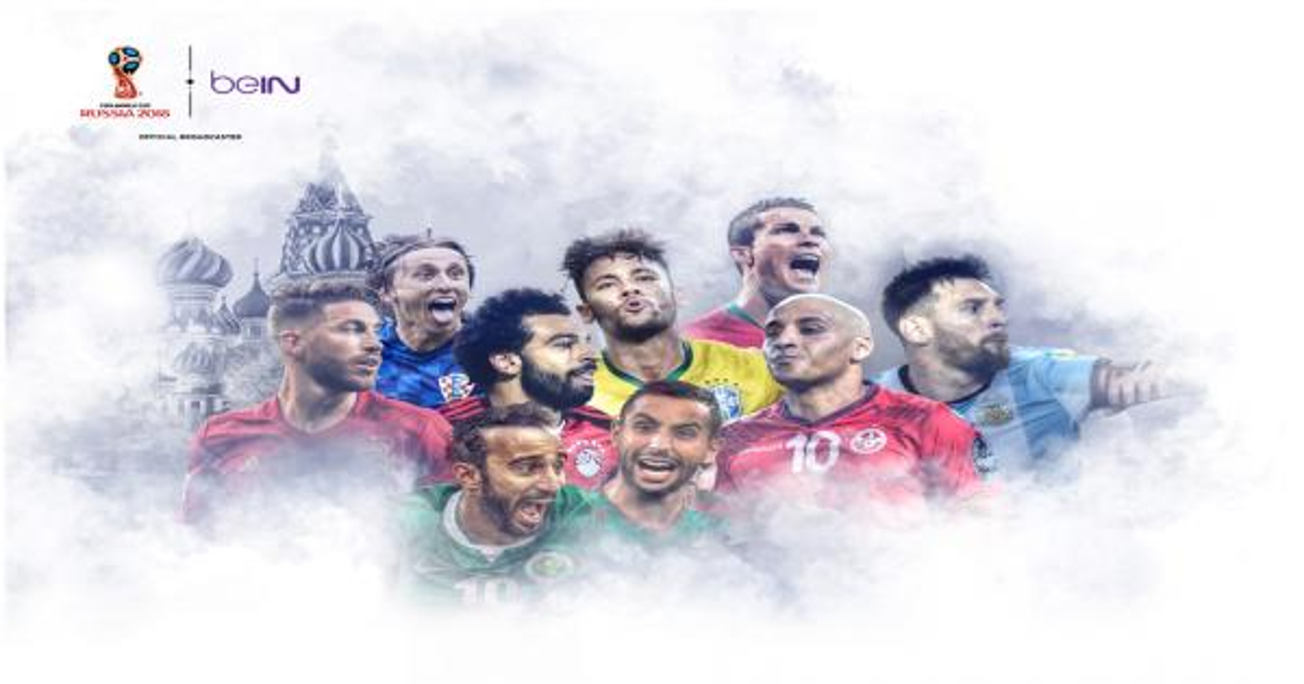 مع اقتراب صافرة البداية ..عرض خاص لكأس العالم روسيا 2018  FIFA