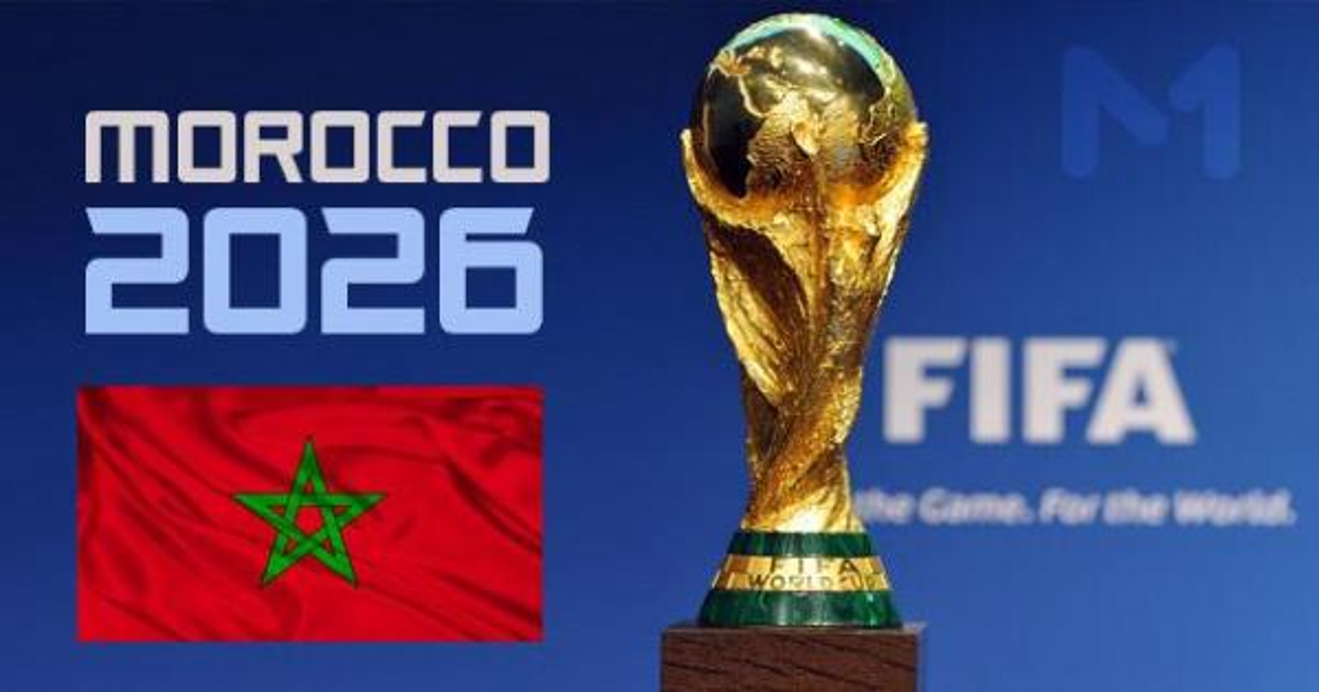 عرض عن ملف المغرب 2026 ببروكسيل يحظى بإعجاب صحفيي العالم