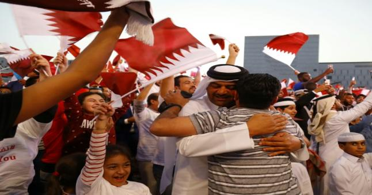 قطر تحتفل على وقع الانتصار القادم من الإمارات