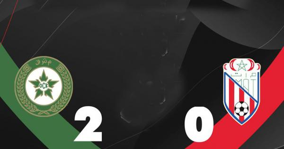 بطولة  إتصالات المغرب : أولمبيك خريبكة اصطاد  الحمامة  بتطوان