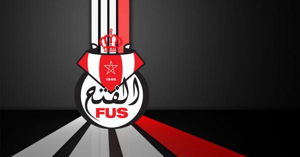 الفتح يرفض طلب اتحاد طنجة