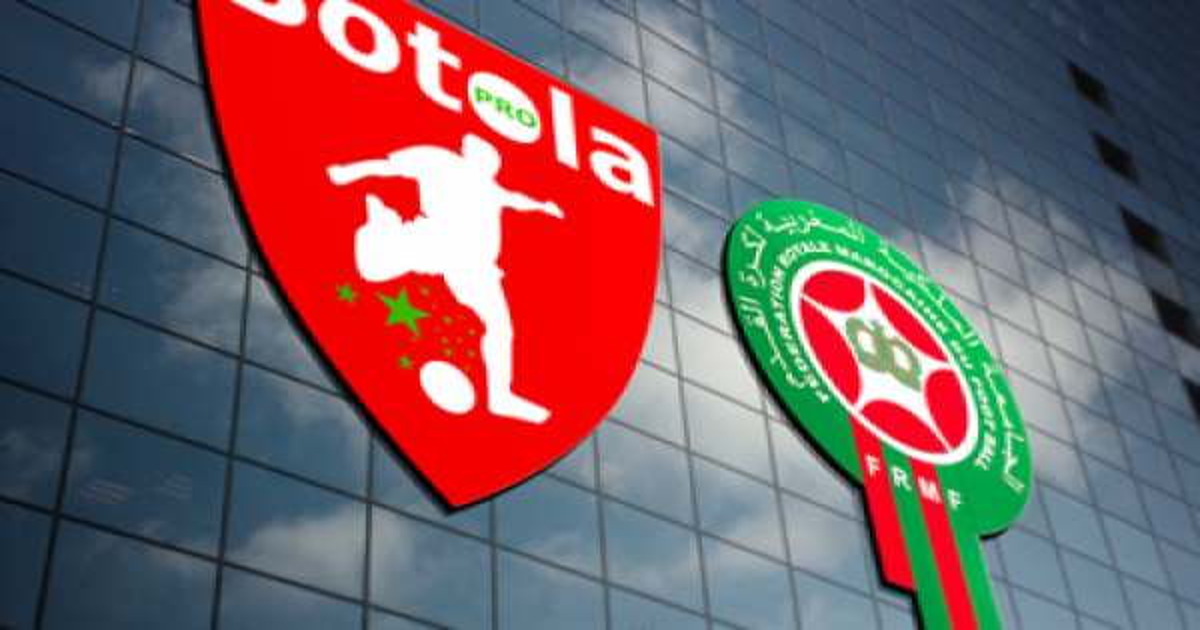 البطولة الوطنية الاحترافية : برنامج مباريات الدورة الأولى