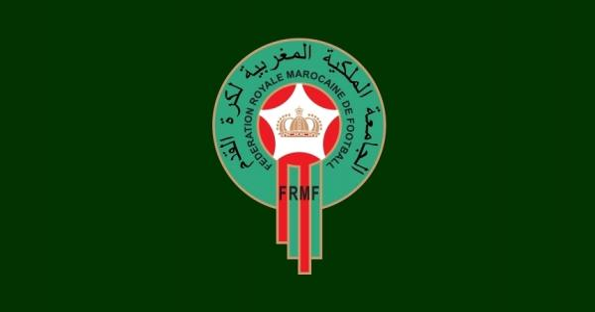 بأي منتخب يشارك المغرب في بطولة غرب افريقيا؟